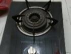 厨房小家电:煤气灶,电水壶、电磁炉