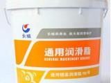 长城3号通用锂基脂15kg 通用锂基脂1号2号3号0号00号