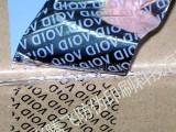 撕开留字激光防伪商标/VOID防伪字模OVID防伪(图)