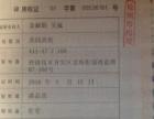 海景房开发区锦绣蓝湾106平赔钱急售我是外地人