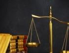 法律咨询 交通事故律师 劳动纠纷出庭