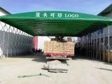 郑州厂家定做推拉蓬