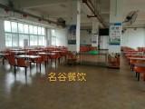 名谷团膳专业承包企事业单位工厂学校写字楼食堂