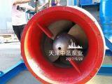 潜水轴流泵 不锈钢316材质