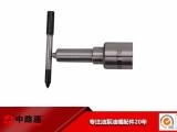 电喷柴油机校喷油嘴DLLA154S284N393优质产品