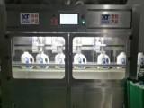 佛山灌裝機廠家 自動洗衣液灌裝機 佛山灌裝機械制造有限公司