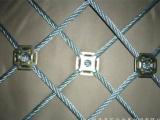 钢丝绳网不锈钢绳网装饰网