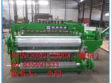恒泰全自动电焊网卷机器 圈玉米网机器 荷兰网机器