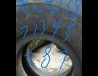 装载机铲废铁用特种工程轮胎