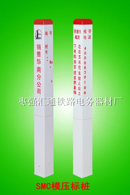 在哪能买到高性价电缆标志桩-电缆标志桩供应商