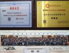 深圳市六九科技有限公司加盟 洗车
