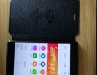 九九新努比亚Z9max移动联通双4g版出售