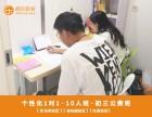 苏州七年级语文补习 初中生一对一补习班