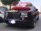 金华兰溪义乌东阳衢州婚车租赁车队单车
