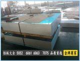出售6063铝板 铝卷 价格优惠可零切