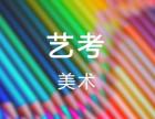 重庆美术学校有哪些