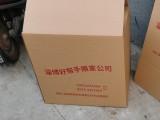 张店好帮手搬家公司长途运输搬运 批发纸箱 工商注册