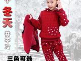 2014新款女童套装三件套针织大卫衣套装韩版纯棉童装冬款厂家批发