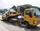 白沙大小汽车24小时高速救援 救援拖车