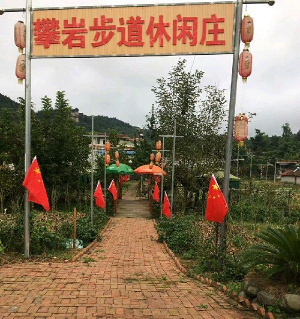 攀岩步道休闲庄吃喝玩乐