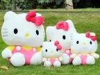 情侣Hello Kitty猫KT猫毛绒玩具公仔情人女朋友生日 生日礼物礼品
