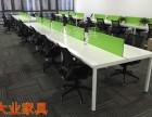 杭州办公家具职员办公电脑桌椅简约屏风工位2 4 6人位组合