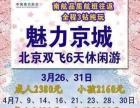 从化风云岭送礼一天【赠送5斤香米+1斤糖+2斤莲藕