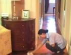 杨浦保洁公司 厂房清洗 地面清洗 开荒保洁 地毯清洗外墙清洗