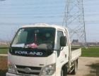 福田1.36吨小货车