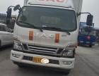 青岛至南昌物流货物运输公司 天天发车 长途运输