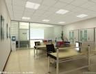 出租荔湾区芳村小型独立办公室,可公司注册 地址变更