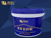 瓷砖背胶_优质的博匠精工液体瓷砖胶粘贴剂公司