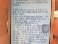 苹果5 自带微信红包外挂