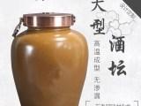 鞍山市地区供应白酒酒瓶酒坛子1斤-500斤陶瓷酒缸酒瓶