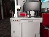 广州光纤激光打标机生造机电有限公司