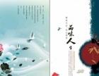 郑州精美画册设计印刷公司