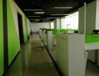 望京来广营 朝来科技园旁国创产业园写字楼 环境优美