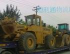 承接:全国货运物流,整车运输大件运输设备托运回程车调度