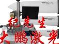 喷码机厂家供应,彩盒打码机,电池喷码机,光纤激光打标机