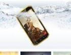 垦鑫达手机型号,垦鑫达手机最新型号