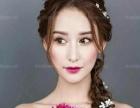 艾侎莉彩妆造型:专业从事新娘跟妆近3年