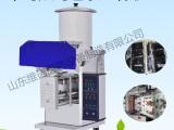 煎药包装一体机 自动煎药机 熬中药的机器