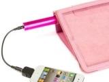 iPad皮套带充电功能后备电源 6600