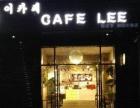 出兑和龙咖啡厅