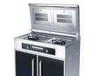 台州空调清洗、洗衣机、热水器、安装净水机油烟机