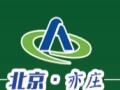 承接logo设计 名片 彩页 包装 淘宝美工