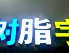 深圳精品广告制作商