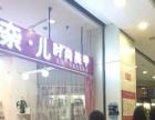 和平地铁站旁商场内美甲美睫店转让A找店网