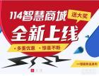 淄博恩泽网络科技高端建站/网站建设/网站推广/网络营销