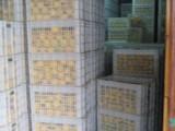 生鲜水果催红 美容 生鲜无公害柑橘批发 可商检